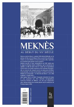 4eme Meknès